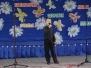 1 мая. «Концертная программа «Мир, труд, май».
