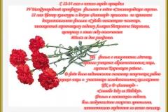 VipTalisman144