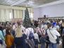 21 декабря, «Новогодняя» карусель»