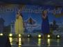 31 августа, Гала-концерт победителей городского конкурса «Уличный артист»