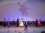 6 Февраля, праздничный концерт «Негасимый огонь памяти»