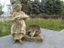 6 июля, «Ожившая скульптура»
