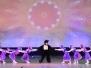 24 ноября, праздничный концерт «Нежность рук и глаз, нежнее и добрей»