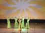 Концерт «Когда мы вместе, мы едины»