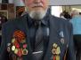 «Сталинград – 200 дней мужества»