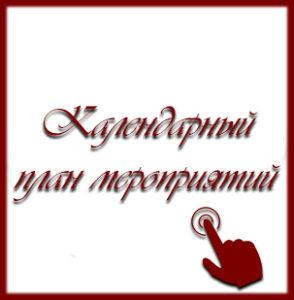 афиша2